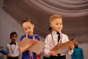 В СЦКиИ подвели итоги фестиваля-конкурса «Радуга приглашает на весенний бал»