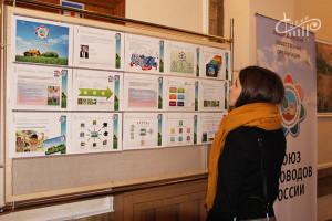 В СЦКиИ состоялся II общегородской форум садоводов