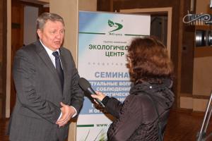 Проблемы экологии и вопросы, связанные с применением законодательства РФ в области природопользования обсудили в СЦКиИ