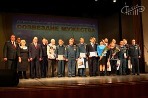Победителей регионального этапа Всероссийского фестиваля «Созвездие мужества» наградили в СЦКиИ