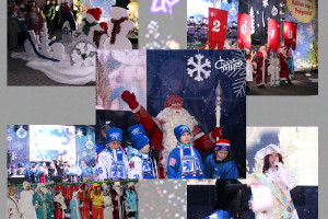 Дед Мороз из Великого Устюга зажег главную елку в Севастополе