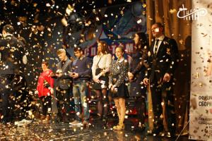 Лучших спортсменов года наградили в СЦКиИ