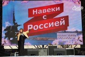 Навеки с Россией