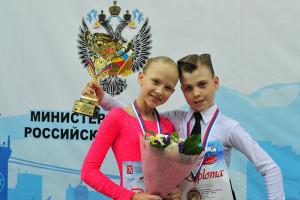 «Радужная пара» стала призером Международного турнира «Виват, Россия!»