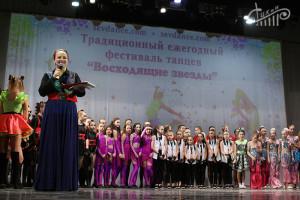 «Восходящие звезды» показали свои таланты в СЦКиИ
