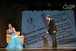 «Пушкинская гостиная» снова в СЦКиИ