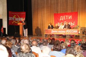 «Дети войны России» обсудили волнующие вопросы в Севастополе