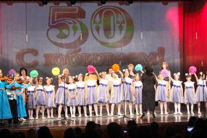50 лет МШ №8