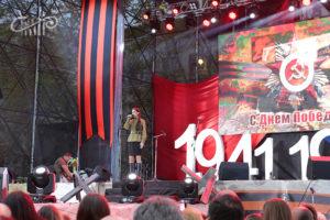 9 мая. День победы. Севастополь празднует!