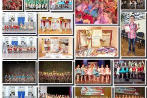 Летние победы юных воспитанников хореографических студий СЦКиИ.