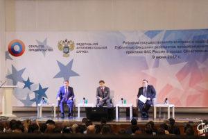 «Открытое правительство»: результаты правоприменительной практики УФАС в Севастополе