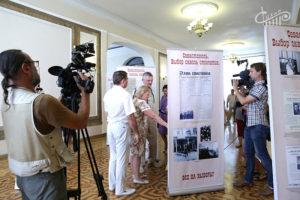 «Севастополь. Выбор сквозь столетие»
