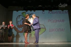 Одна из старейших школ города отметила 80-летие в СЦКиИ