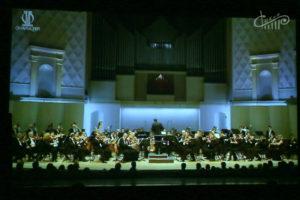 Российский национальный оркестр в виртуальном зале СЦКиИ