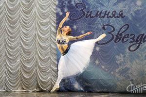 Юные артисты СЦКиИ покорили «Зимнюю звезду»
