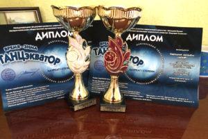 Народный ансамбль «Акъяр» стал дважды лауреатом
