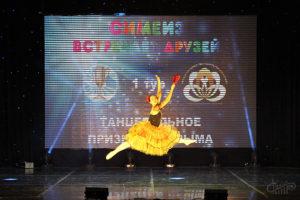 I тур конкурса «Симеиз встречает друзей 2018» прошел в СЦКиИ