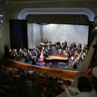 школы чайковский концерт для ф-но 1 районам города Зоомагазины