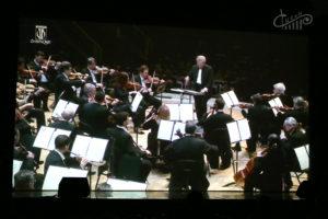 Последние симфонии. Виртуальный зал в СЦКиИ