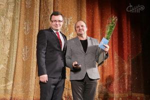 Коллектив СЦКиИ наградили на торжественном собрании в честь 80-летия Ленинского района