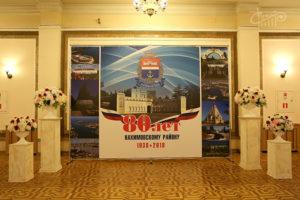 80 лет Нахимовскому району