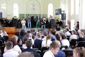 От классики до рока. Большой урок живой музыки в школе №3 Севастополя
