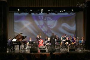 Джаз и не только услышали зрители Севастополя на концерте «Окно в Израиль»