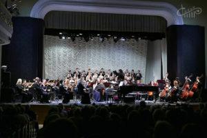 Закрытие 81-го абонементного сезона оркестра КГФ