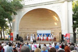 Концерт «Моя Родина Россия»