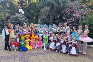 Юные воспитанники студии «Чёрное море» побывали в Сочинской сказке.
