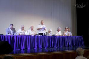 Конференция ветеранов