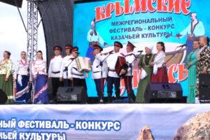 Ансамбль «Русь» на фестивале казачьей культуры