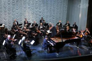 Концерт «Звезды XXI века»