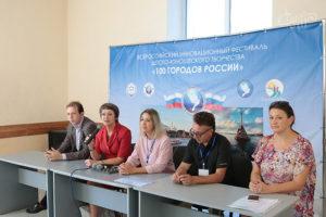 Фестиваль «100 городов России»