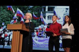 Торжественное собрание Севастопольского экономико-гуманитарного института