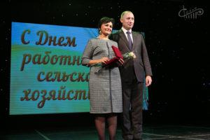В СЦКиИ поздравили работников сельского хозяйства