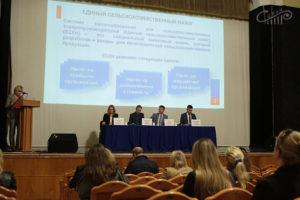 Совещание-семинар