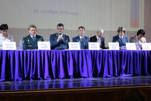 Публичные обсуждения УФНС с налогоплательщиками