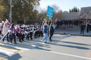 Шествие ко Дню народного единства