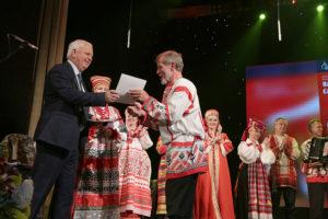 Концерт ансамбля «Русь» к 35-летию коллектива