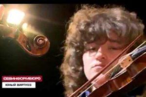 НТС. Юный талантливый скрипач Матвей Блюмин вновь появится на севастопольской сцене