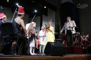 «Новогодняя фантазия» с оркестром КГФ