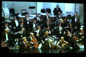 «Всероссийский виртуальный концертный зал»