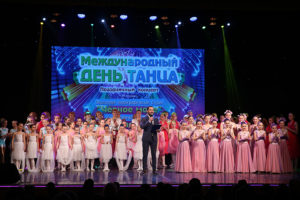 Концерт к Международному дню танца: детские коллективы