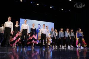 «Российская студенческая весна — 2019»
