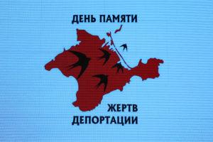 75-я годовщина депортации народов из Крыма