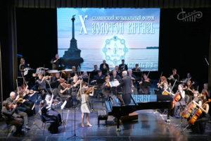 Юные таланты Севастополя выступили на сцене СЦКиИ