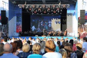 Общегородской бал и Севастопольский симфонический оркестр