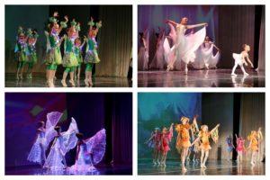 Отчетный концерт школы танца «Ультрамарин»