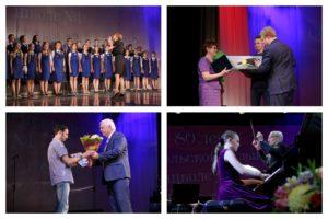Юбилей первой музыкальной школы Севастополя